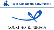 While in Niigata, stay at Court Hotel Niigata, 6 minutes from Niigata Station [Official website]